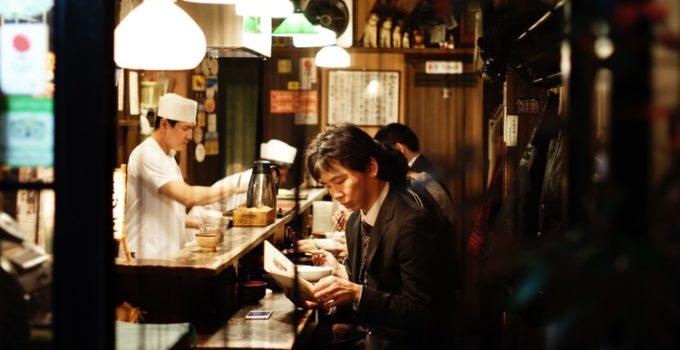 Inarizushi, un sushi por descubrir