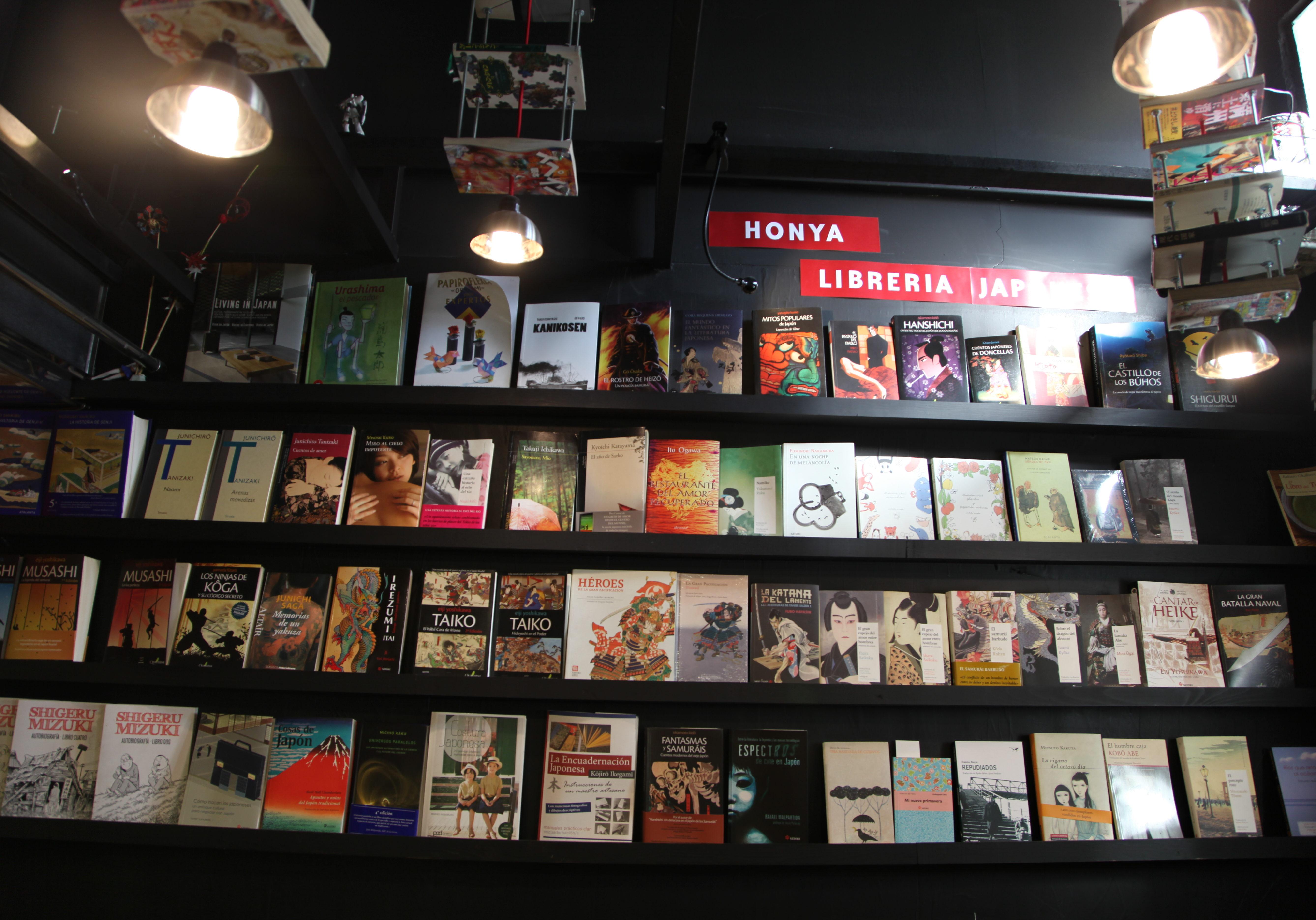 Yan Ken Pon librería