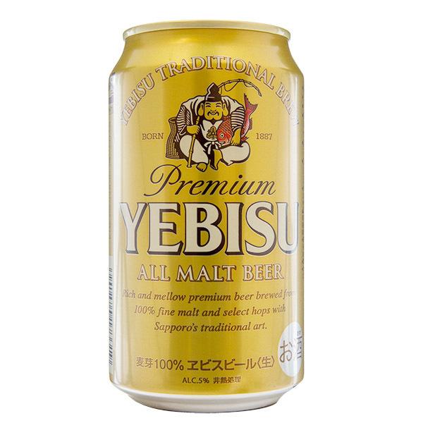 Yebisu cerveza japonesa